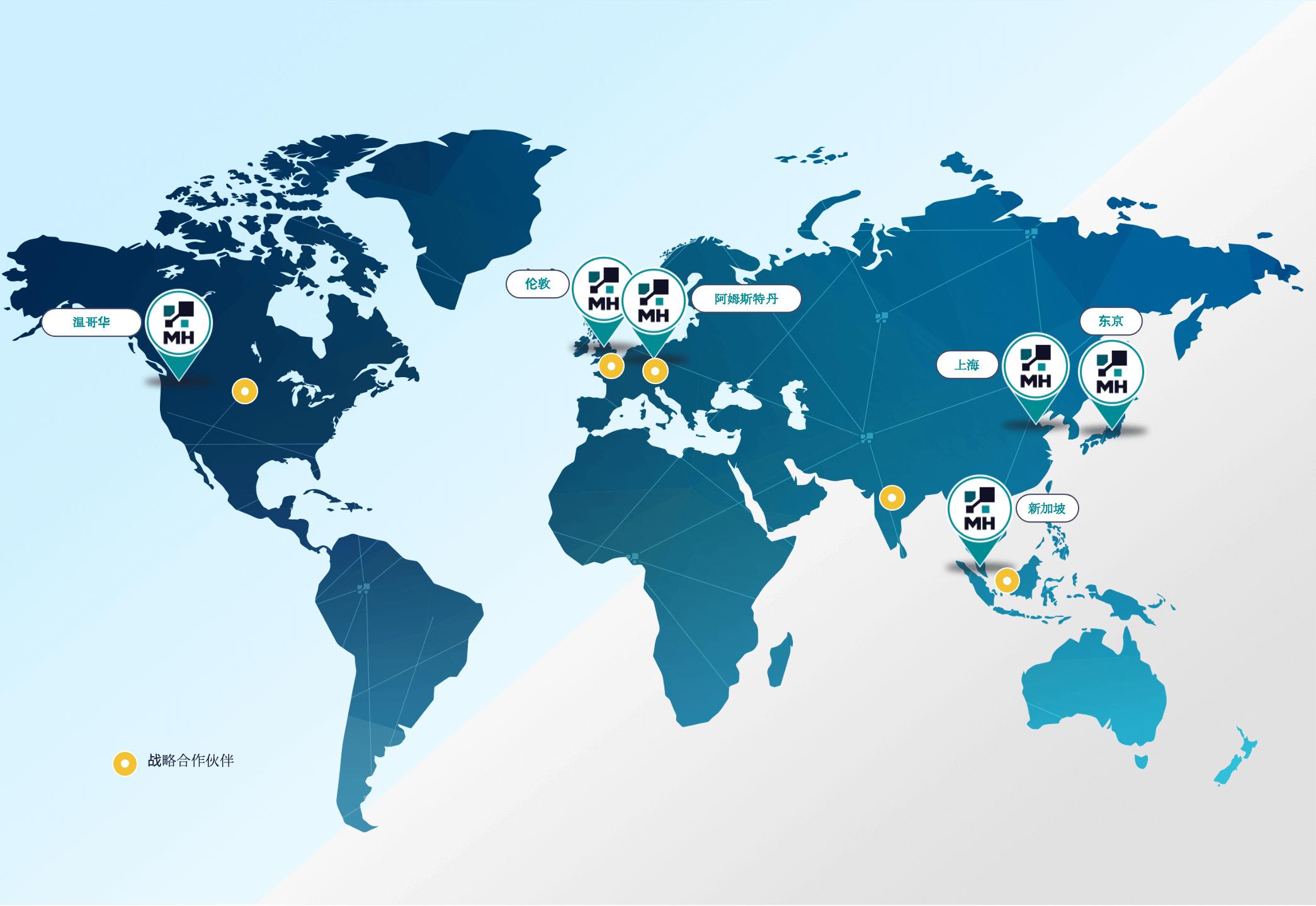 World map of MineHub offices